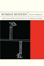 Nerlekar, Anjali Bombay Modern