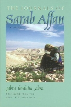 Jabra, Jabra Ibrahim Journals of Sarab Affan