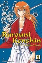 Watsuki, Nobuhiro Rurouni Kenshin 1