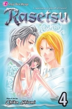 Shiomi, Chika Rasetsu 4