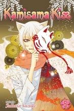 Suzuki, Julietta Kamisama Kiss, Vol. 5