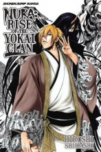 Shiibashi, Hiroshi Nura: Rise of the Yokai Clan 19
