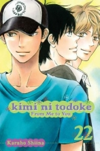 Shiina, Karuho Kimi Ni Todoke: from Me to You 22