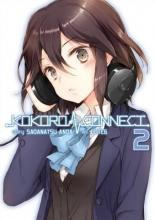 Sadanatsu, Anda Kokoro Connect Vol. 2