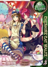 Quinrose Alice in the Country of Clover, Volume 3