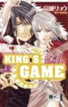 Takagi, Ryo King`s Game - Ousama Game