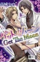 Takagi, Ryo Get the Moon