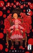 Osuga, Megumi Vanilla Fiction 02