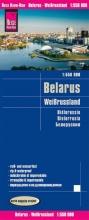 , Reise Know-How Landkarte Weißrussland Belarus (1:550.000)
