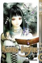 Ikeda, Akihisa Rosario + Vampire Season II 04