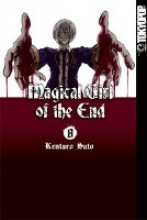 Sato, Kentaro Magical Girl of the End 08