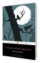 Becquer, Gustavo Adolfo Rimas y Leyendas Rhymes and Legends