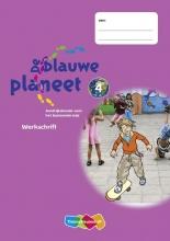 Ruud  Rouvroye, De Blauwe Planeet 5 ex