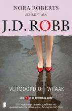 J.D. Robb , Vermoord uit wraak