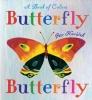 Horacek, Petr,Butterfly, Butterfly