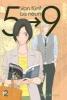 Aihara, Miki,Von fünf bis neun 02