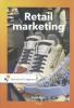 Frank  Quix,Retailmarketing