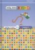 Auteursteam Veilig leren lezen,Veilig & vlot e3 2