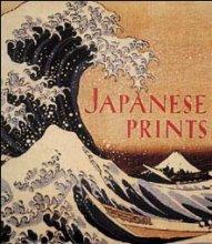 Ulak, James T. Japanese Prints
