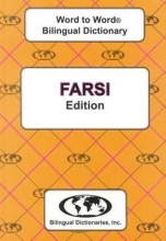 C. Sesma English-Farsi & Farsi-English Word-to-Word Dictionary