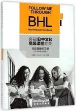 Feng Weiwei Follow Me Through BHL: Reading Exercise Book