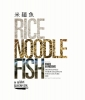 M. Golding, Rice, Noodle, Fish