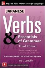 Lampkin, Rita L. Japanese Verbs & Essentials of Grammar