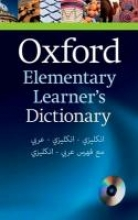 ,Arabic Elementary Learner`s Dictionary