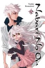Kamatani, Yuhki Nabari No Ou, Volume 12