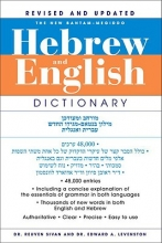 Sivan, Reuven,   Levenston, Edward A. The New Bantam-Megiddo Hebrew & English Dictionary, Revised