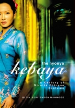 Mahmood, Datin Seri Endon The Nyonya Kebaya