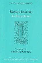 Rama`s Last Act