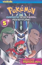 Ihara, Shigekatsu Pokemon Diamond and Pearl Adventure!, Volume 5