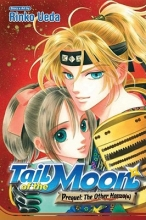 Ueda, Rinko Tail of the Moon Prequel