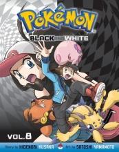Kusaka, Hidenori Pokemon 8
