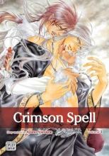 Yamane, Ayano Crimson Spell 3