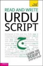 Richard Delacy Read and write Urdu script: Teach yourself