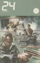 Vaughn, J. C.,   Haynes, Mark L.,   Smith, Beau 24 Omnibus 1