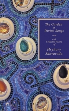 Hryhory  Skovoroda The Garden of Divine Songs and Collected Poetry of Hryhory Skovoroda