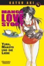 Aki, Katsu Manga Love Story 03