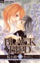 Sakurakouji, Kanoko Black Bird 04