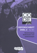 CODE+dl3 oefenschrift