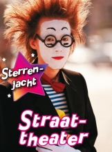 Cathy West , Straat-theater