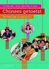 Tin Chau  Tsui,Chinees getoetst