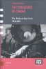 Thomas  Waugh,Framing Film The conscience of cinema
