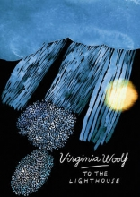 Virginia,Woolf To the Lighthouse (vintage Classics Woolf Series)