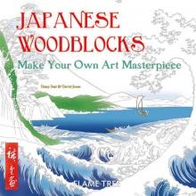 Japanese Woodblocks (art Colouring Book)