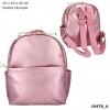 0010478 a , Topmodel dagrugzak roze