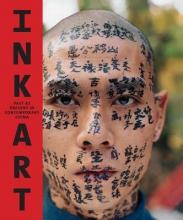 Hearn, Maxwell K Ink Art
