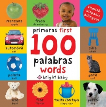 Primeras 100 palabras First 100 Words